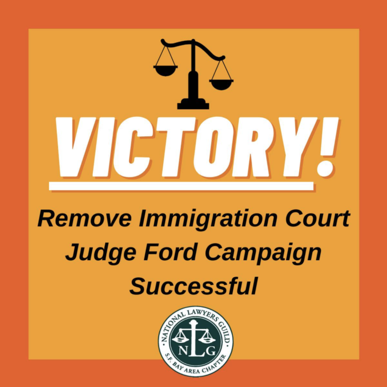 REMOVE IMMIGRATION JUDGE FORD CAMPAIGN VICTORY